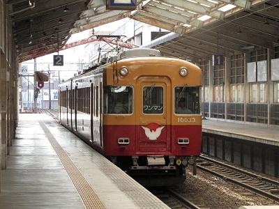 2012_0809_092359-IMG_8277 富山地鉄10030京阪色