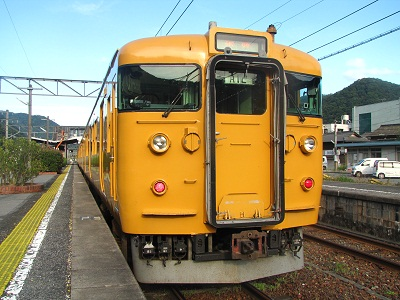 2011_0807_171210-IMG_5061 黄色115