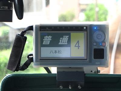 2012_0910_123519-IMG_6943 GPS