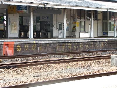 2012_0910_140016-IMG_6969 俳句