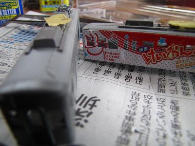 2012_0917_161702-IMG_7038 けいおん電車3 インレタ