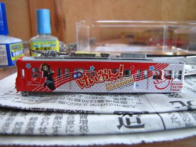 2012_0917_171936-IMG_7040 けいおん電車4-1