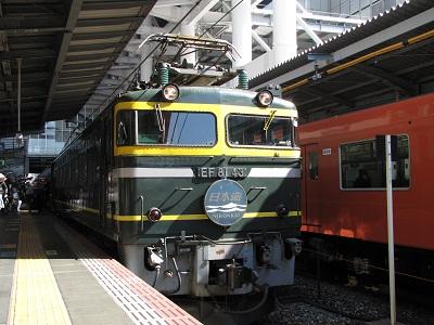 2012_0219_114447-IMG_0294 日本海