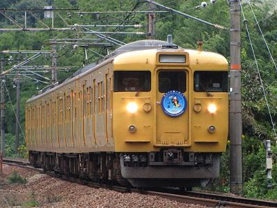 2012_1014_131025-IMG_7513 115系ヒロL16 川上西トンネル