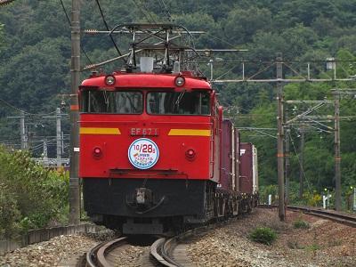 2012_1014_132329-IMG_7528 EF67-1(HM付) 川上西トンネル