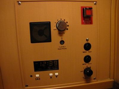 2012_1102_003952-IMG_9788 サンライズコントロールパネル