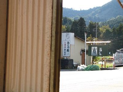 2012_1102_140007-IMG_9962 バス停の景色