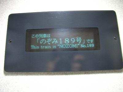 2012_1102_170747-IMG_0012 700系試作車公衆電話室