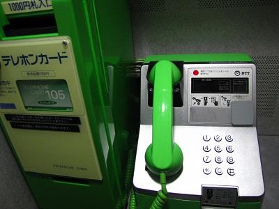 2012_1102_170750-IMG_0013 700系公衆電話