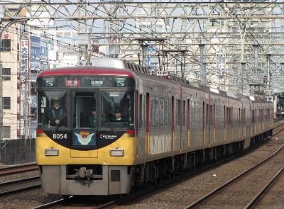 2012_0210_143154-IMG_0116 京阪8004F