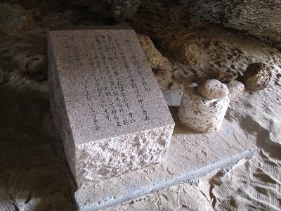2012_1118_104657-IMG_0151 ヒジル石