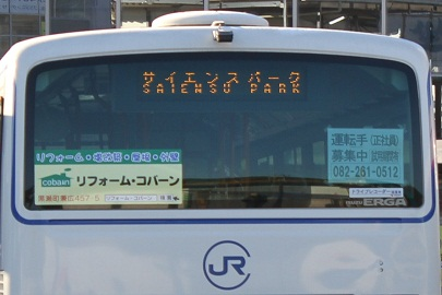 2012_12_13_0017 サイエンスパーク