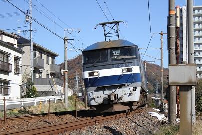 2012_12_13_0169 EF210-105