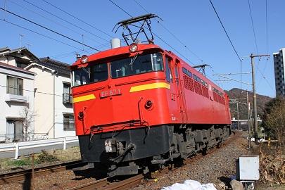 2012_12_13_0215-1 EF67-1