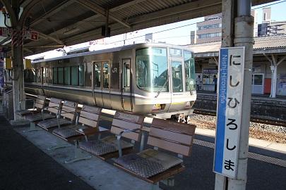 2012_12_13_0387 223系試運転@西広島
