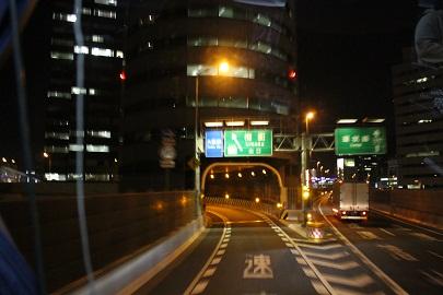 2012_12_13_0544 梅田IC ビル