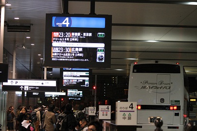 2012_1221_231057-IMG_0693 大阪高速BT