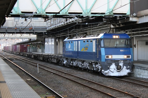 EH200-5 3