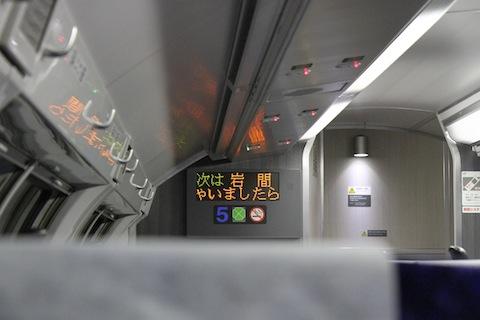 E531系サロ2階