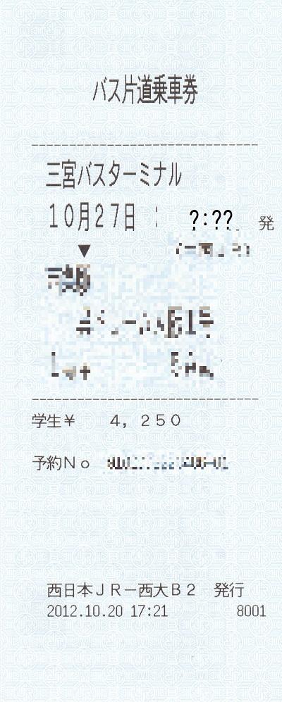 IMG_0001_copy.jpg