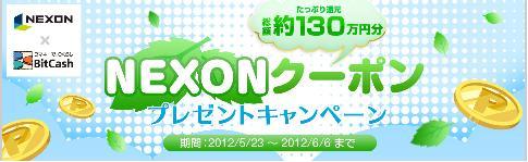 Nexon × Bitcash