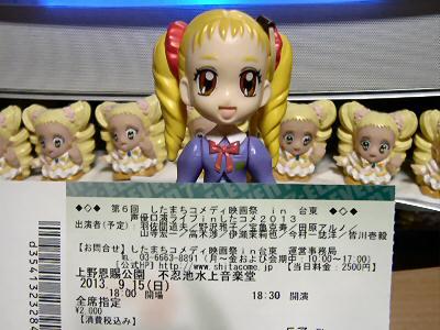 声優口演 003