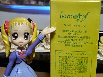 レモニィレモン 002