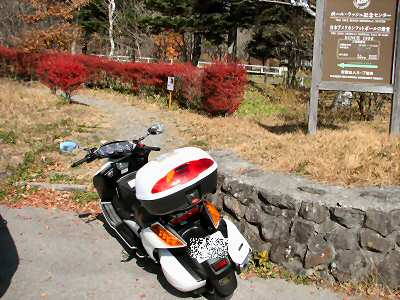 八ヶ岳 002