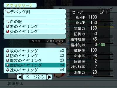 ScreenShot_2014_1123_16_29_27.png