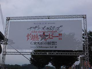 2013_0907(01).jpg