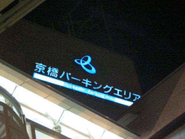 IMG_60701.jpg