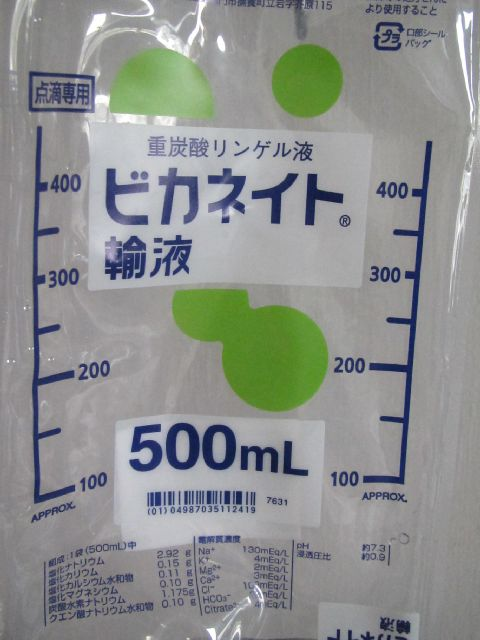 mini_IMG_0047.jpg