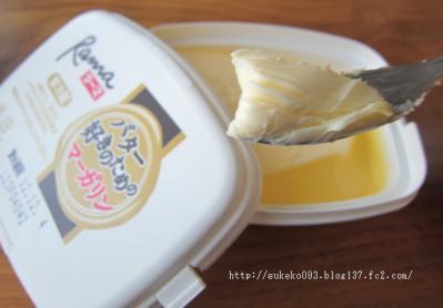 バター好きのためのマーガリンって??