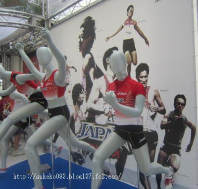 ロンドンオリンピック、頑張れっ日本!!