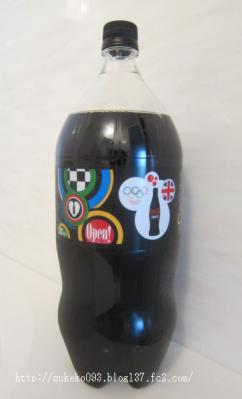 オリンピック仕様のコカコーラです
