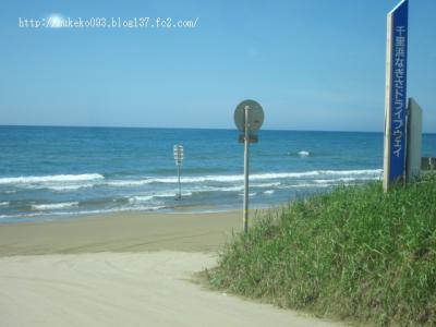 さあ、千里浜なぎさドライブウェイへ進入っ!!