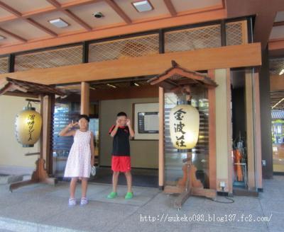 愉快リゾート和倉温泉 金波荘の玄関でっす