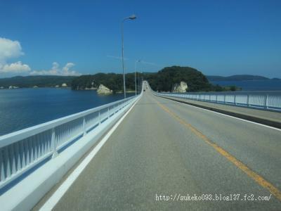 能登島へと続く能登島大橋