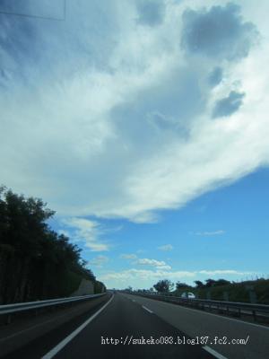 不気味な雲
