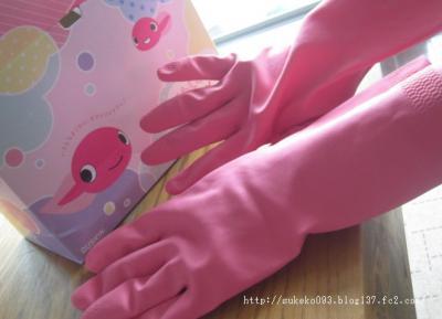 天然ゴム手袋