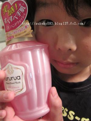 女の子が大好きなかわいいピンクの容器!