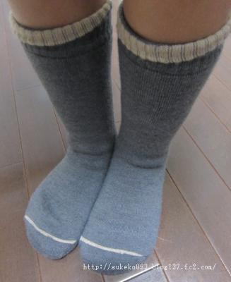とにかくあったかい靴下