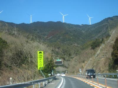 風力発電に感動っ!