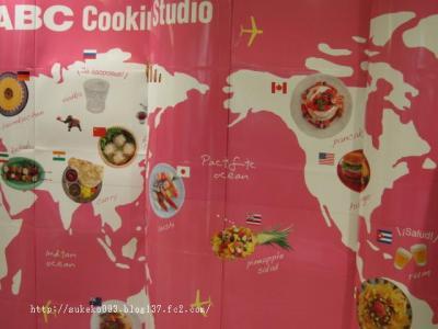 料理で世界を旅しよう!!