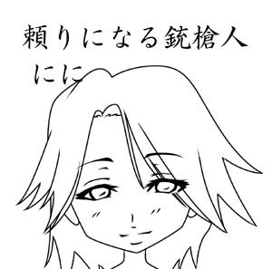 MHP3_nini