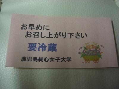 201210293.jpg