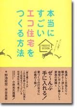 120110book.jpg