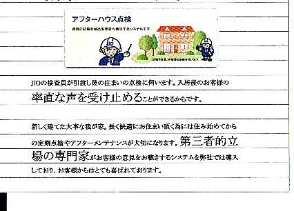 2013-01-31-1841-10.jpg