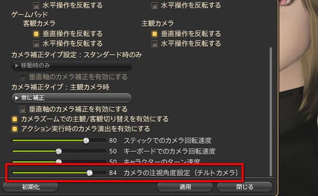 かっこええSS4