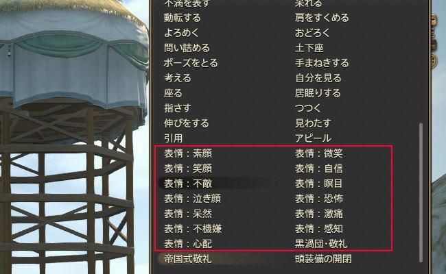 かっこええSS6